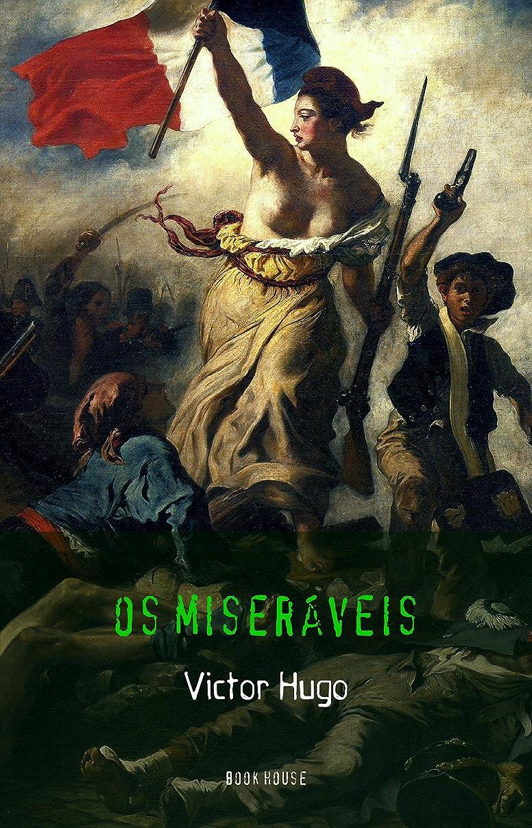 多様な修復顔料Victor Hugo: Os Miseráveis (Portuguese Edition)