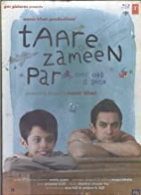 TAARE ZAMEEN PAR Premium Set BLU RAY