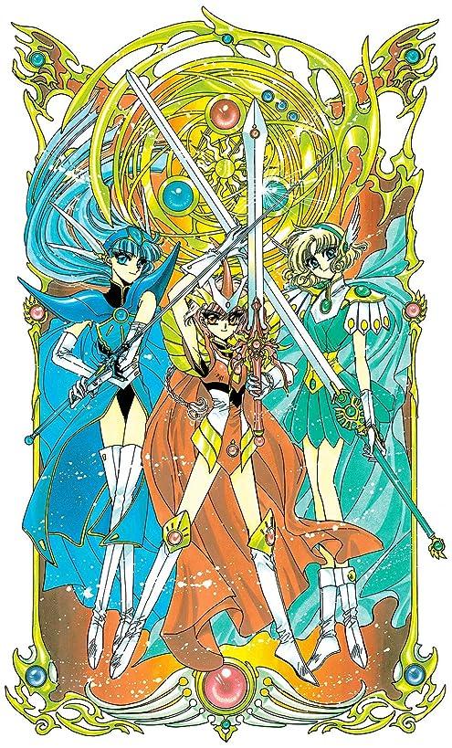 Magic Knight Rayearth 25th Anniversary Manga Box Set 1 (Magic Knight Rayearth Manga Set)