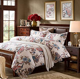 Eikei Oriental Garden Majestic Peacock Bird Floral Duvet Cover Chinoiserie Chic Asian Style Blooming Trees Vines and Branches Long Staple Cotton 3pc Bedding Set (Creamy White, King)