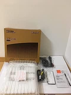 東芝 10.1V型ポータブルDVDプレーヤーCPRM対応TOSHIBA REGZA レグザポータブルプレーヤー SD-P1010S