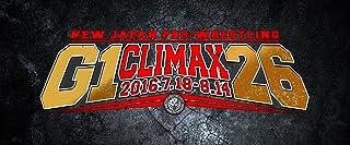 【メーカー特典あり】G1 CLIMAX 2016(ポストカード付) [DVD]