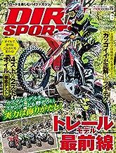 DIRT SPORTS (ダートスポーツ) 2020年 6月号 [雑誌]