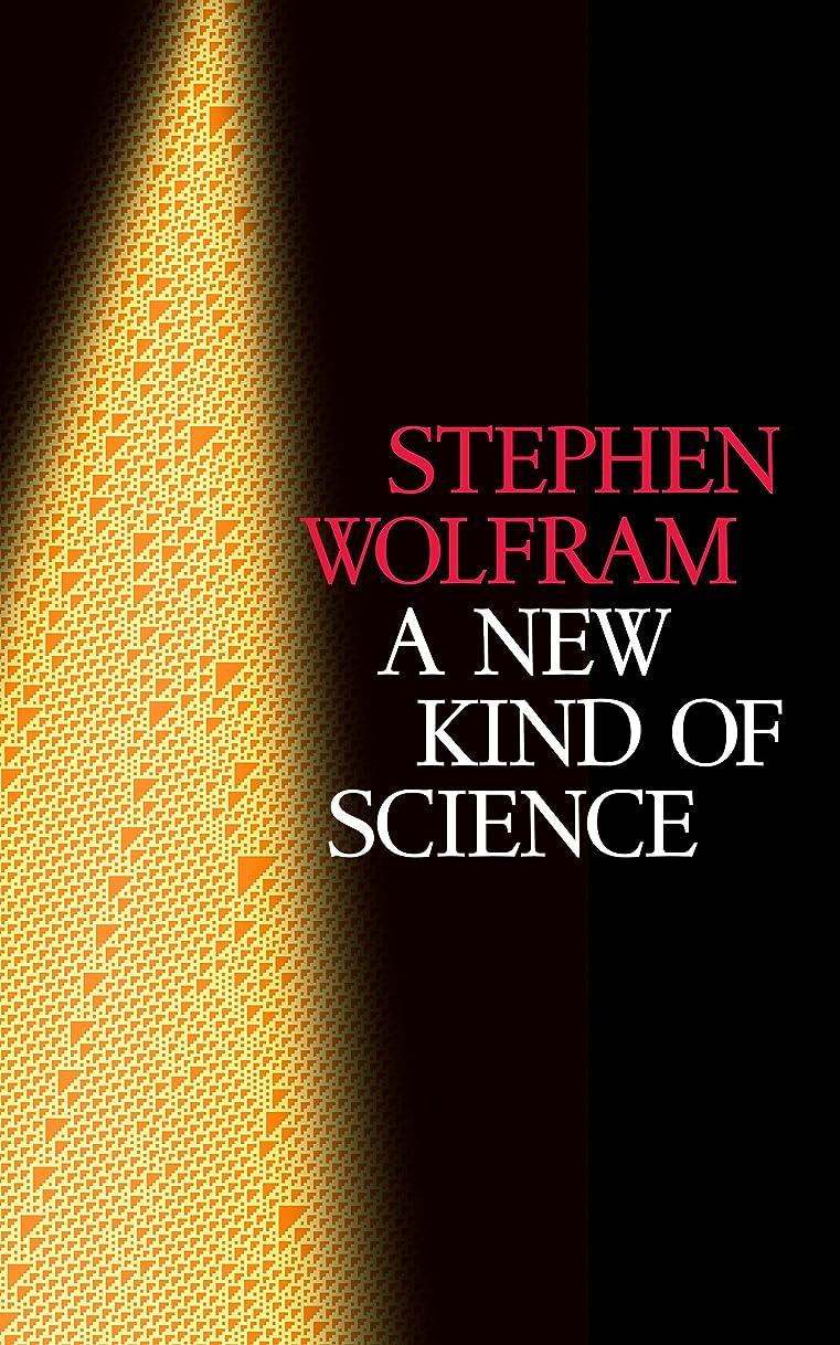 オフェンスチロ怠A New Kind of Science (English Edition)