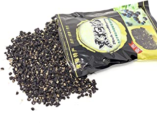 黑枸杞 Organic Wild Black Wolfberry Black Goji Berry Grade A+ 8OZ 野生黑枸杞子
