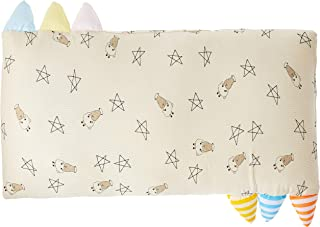 Baa Baa Sheepz Bed-Time Buddy Pillow, Stripe Tag, Yellow, Medium