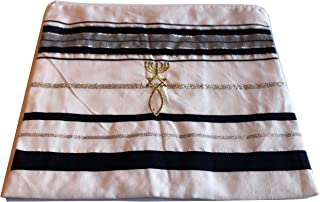 Bag for Acrylic Messianic Tallit/Prayer Shawl/Tallis (11 Inch) - Bag only