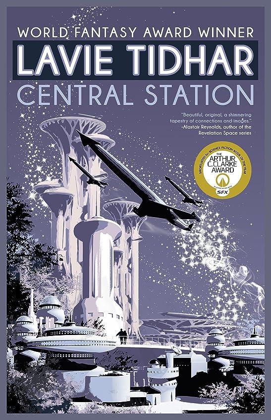 吸ういらいらさせる端Central Station (English Edition)
