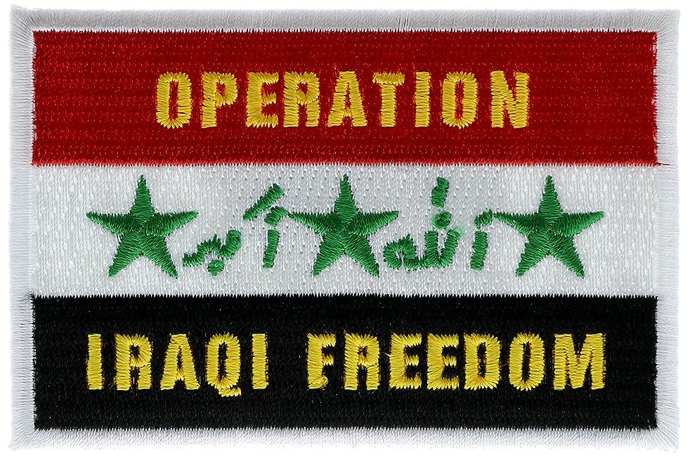 Operation Iraqi Freedom Patch 3.5 inch IVANP2641