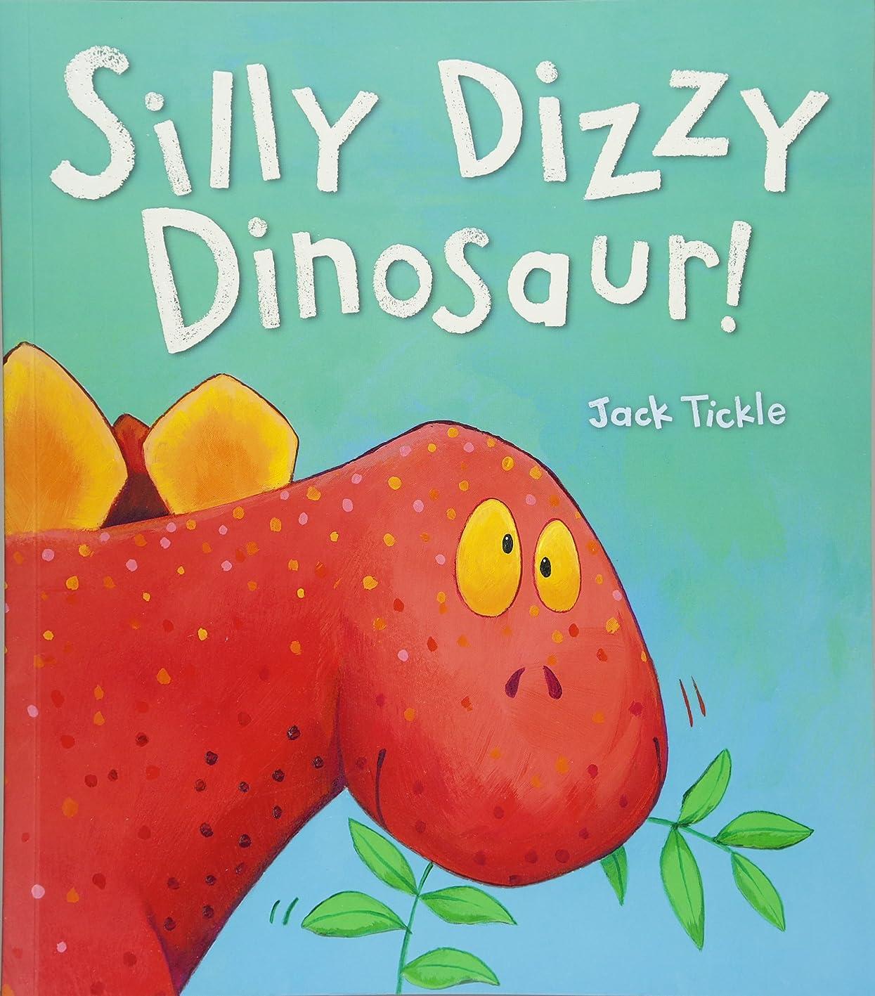 人里離れたくるくる試みSilly Dizzy Dinosaur!