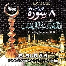 surah 8 quran