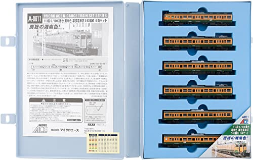 N gauge A0611 113-0   1000 series Shonan South Couleur curtain pulling train yard   S62 formation-6 voiture set (japan import)