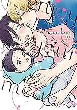 表紙: おいしく召しあがれ【コミックス版】 (ダリアコミックスe) | ろむ