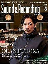 表紙: サウンド&レコーディング・マガジン 2018年8月号   サウンド&レコーディング・マガジン編集部