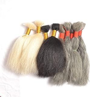 100% animal hair make up Fine wash boutique hair full hair high-end hair film makeup hood crochet wig material yak hair bundle beard, mustache (25 cm, Black)
