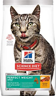 Hill's Science Diet Feline Adult Perfect Weight Dry Cat Food, 1.36kg