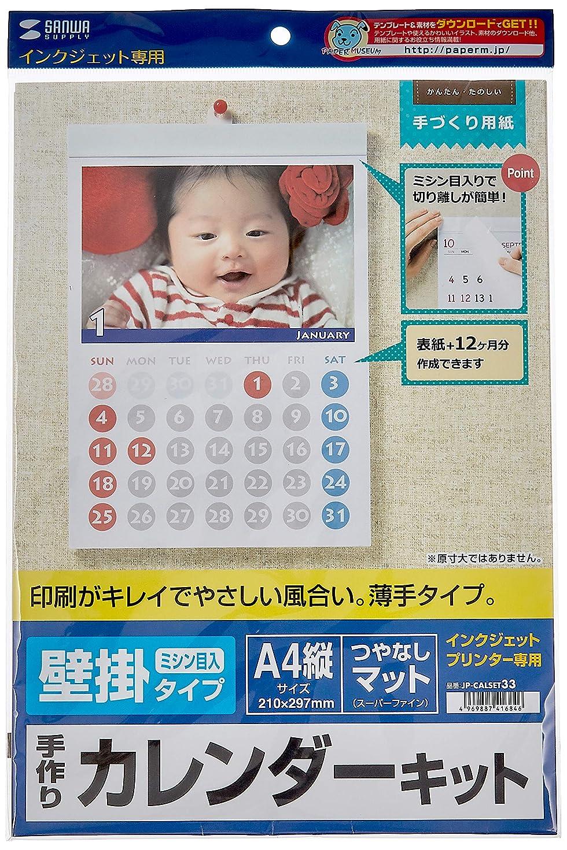 読書をする巧みなスポンサーサンワサプライ インクジェット手作りカレンダーキット(壁掛?縦) JP-CALSET33