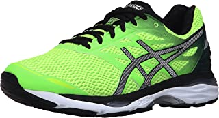 Best asics purple and green Reviews