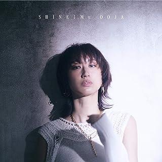 【Amazon.co.jp限定】SHINE(通常盤)【特典:ステッカー(限定生産盤ジャケット絵柄)付】