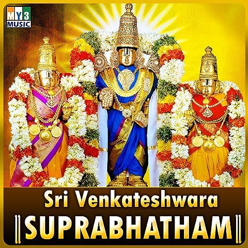 Vishnu Sahasranamam by Priya Sisters on Amazon Music