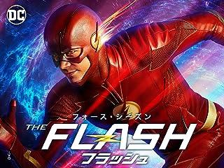 The Flash/フラッシュ<フォース・シーズン>(字幕版)