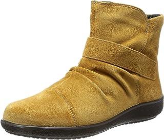 [アキレスソルボ] ブーツ 高機能スーパークッション