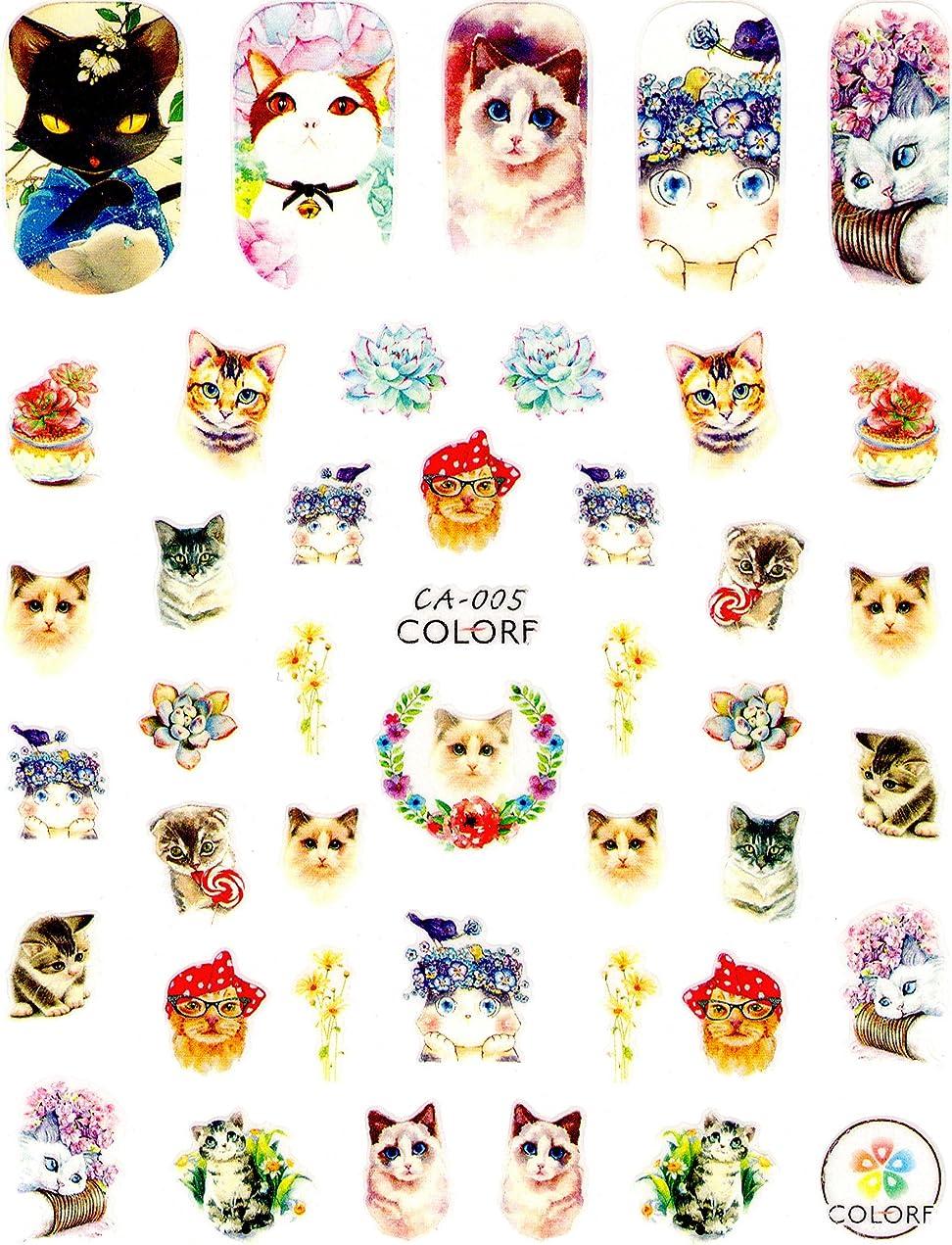 価値のない無効影極薄 ネイルシール 猫 キャット ネイルやデコ、レジン、アルバム制作などに (02-C04)