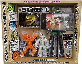 Best stikbot games online Reviews