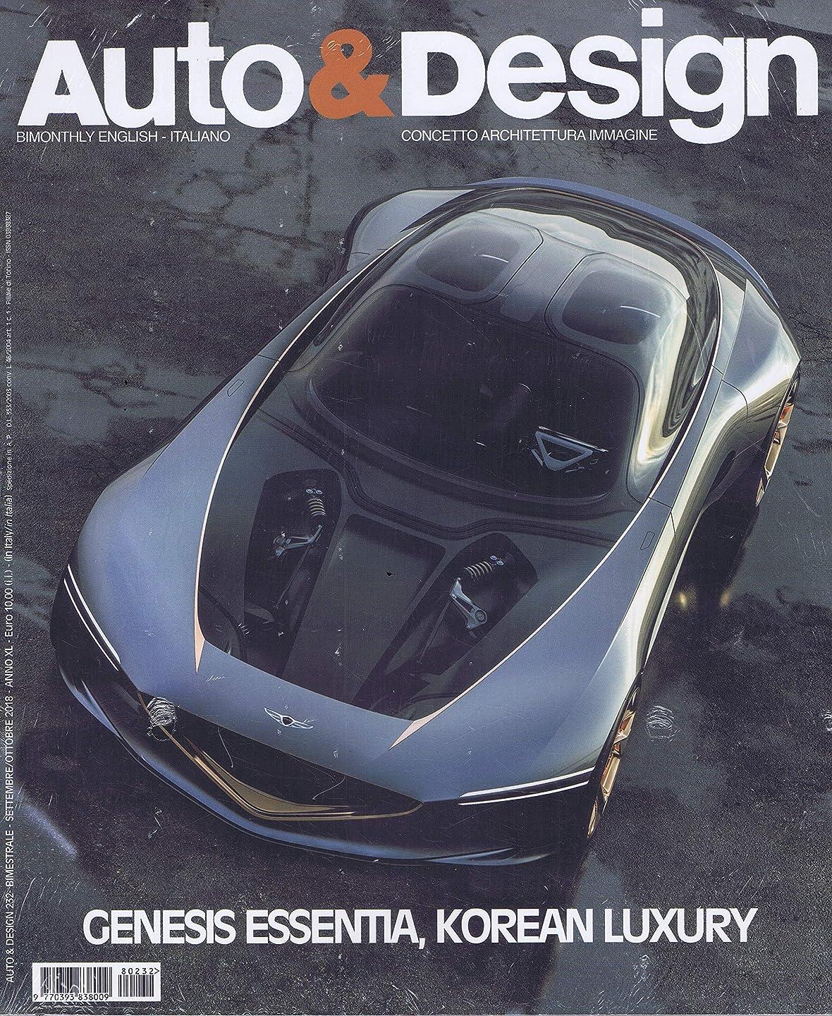まっすぐ家事人道的Auto & Design [IT] No. 232 S - O 2018 (単号)