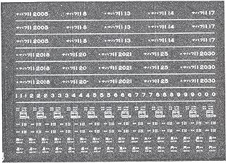 レボリューションファクトリーNゲージナハフ10インレタ RLF4125