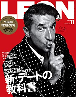 LEON 2020年 11月号 [雑誌]