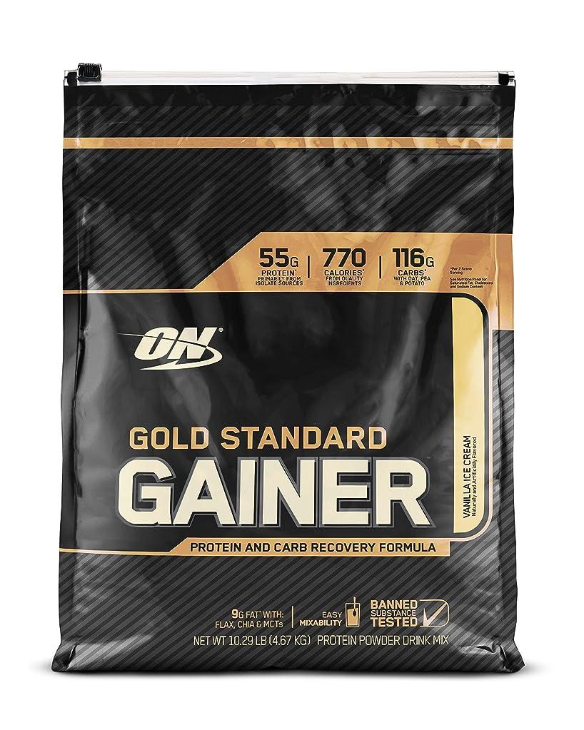 ぬれたキャリッジフェザーゴールドスタンダード ゲイナー 10LB バニラアイスクリーム (Gold Standard Gainer 10LB Vanilla Ice Cream) [海外直送品]