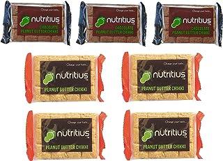 Nutritius Chocolate Peanut Butter Chikki and Peanut Butter Chikki, 125g (Pack of 7) - Regular Pack