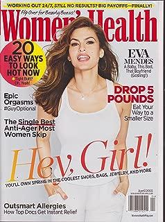 Women's Health Magazine (April, 2015) Eva Mendes Cover