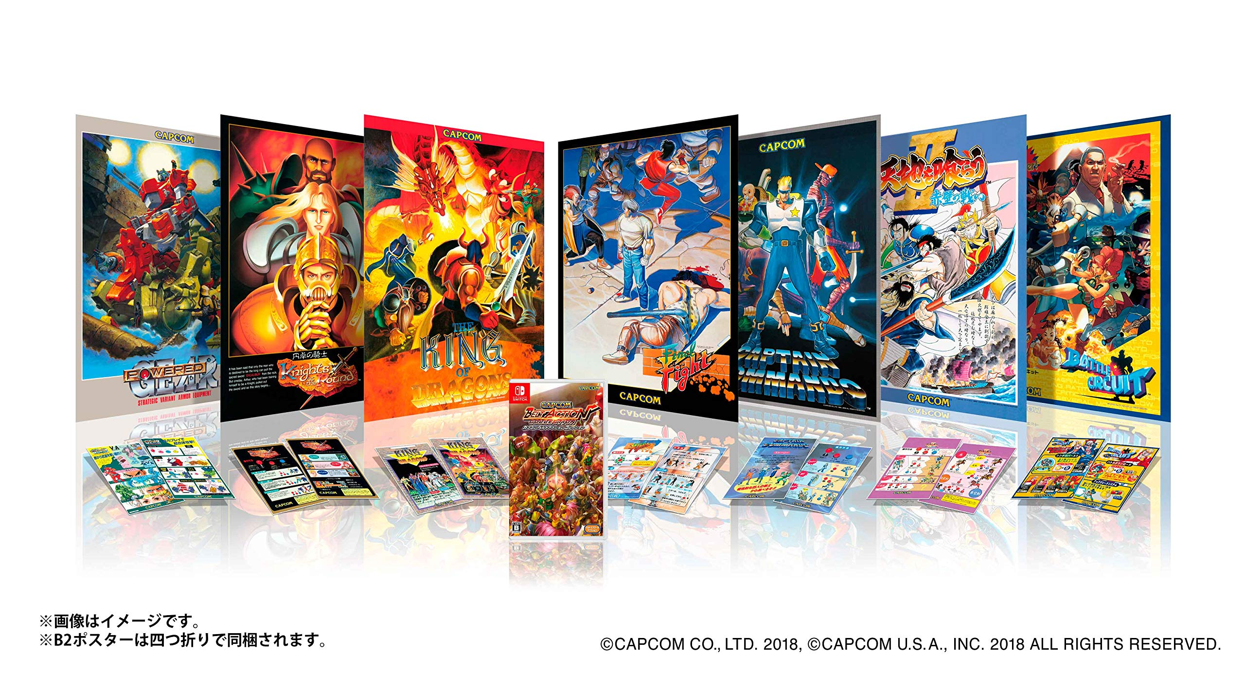 Capcom Belt Action Collection Collectors Box Collector NINTENDO SWITCH REGION FREE JAPANESE VERSION [video game]: Amazon.es: Videojuegos