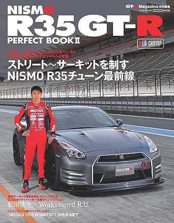 GT-R Magazine特別編集 NISMO R35GT-R PERFECT BOOK II (CARTOP MOOK)