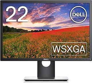 Dell P2217 22インチ モニター (3年間無輝点交換保証/WSXGA+/TN非光沢/DP,HDMI,D-Sub15ピン/縦横回転,高さ調整)