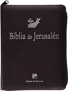 BILBIA DE JERUSALEN MANUAL CREMALLERA