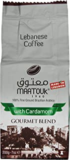 Maatouk Lebanese Coffee with Cardamom Gourmet Blend, 7 Ounce