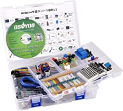 Universal Starter Kits for Arduino Tutorials (Board Included),Graphical Programming Tutorials, NodeMCU IoT Tutorials ( ESP8266 Wifi Modules Not Included )