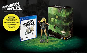 GRAVITY DAZE - Collector's Edition [PS4]