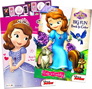 Disney Sofia the First Coloring and Activity Book Set (2 Books ~ 96 pgs each)