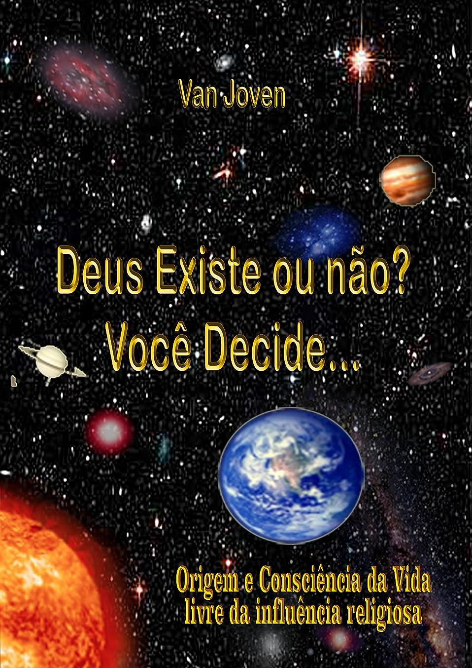 コンピュータースプレー司令官Deus Existe ou N?o? Você Decide… (Portuguese Edition)