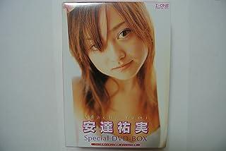 安達祐実 Special DVD-BOX