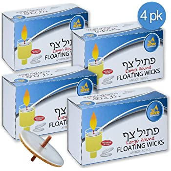 Bonus Wick Removal Tweezers Cotton Wicks and Cork Disc Holders for Oil Cups 100 Count Approx. Ner Mitzvah Round Floating Wicks