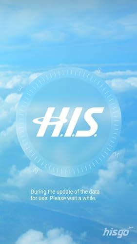 『H.I.S. 航空券 - 格安チケットを便利にアプリで予約!』の2枚目の画像