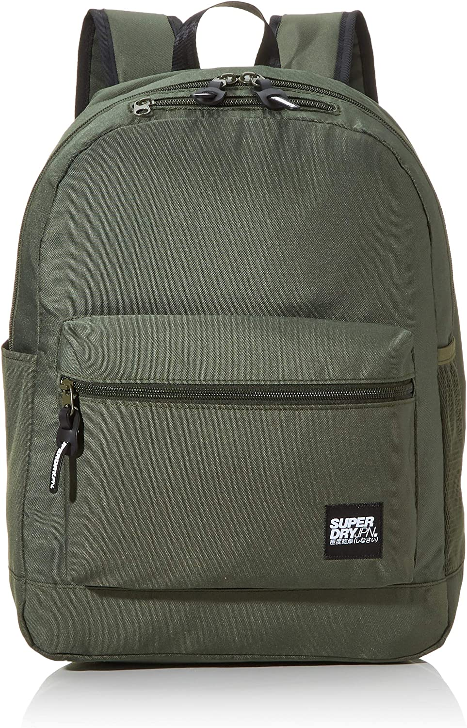 Superdry Men's City Pack, Brown (Chive), 13.5x42x32 Centimeters (B x H x T)