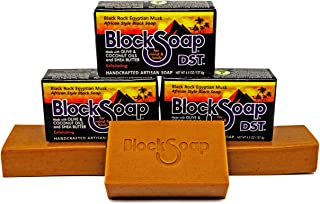 African Style Artisan Black Bar Soap with Sea Salt, Olive Oil, Coconut Oil and Shea Butter - Black Rock Egyptian Musk 3-Pack (4.5oz each)