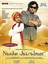 Nanhe Jaisalmer