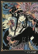 ×××HOLiC(10) (週刊少年マガジンコミックス)